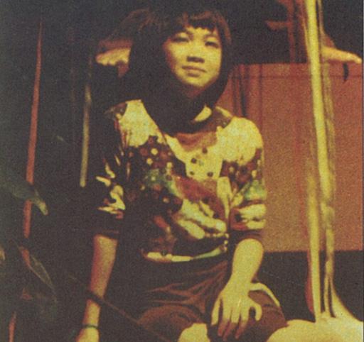 Sri Ayu, 1980