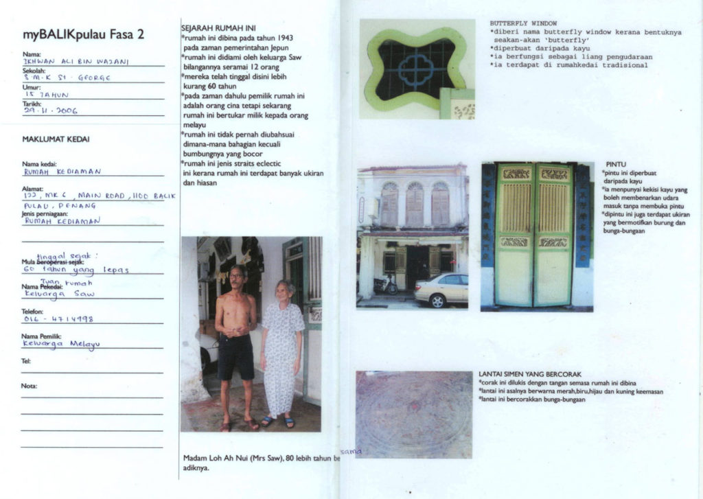 Inventory done by the participant, Ikhwan Ali bin Wazani. Source: Arts-ED