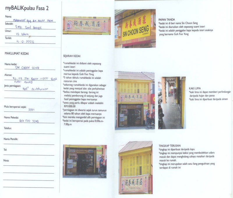 Fig. 1 Final Inventory of Buildings using the provided template. Source: Arts-ED