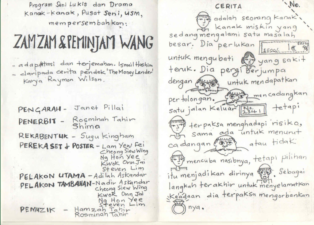 Inner pages of the Zam Zam & Peminjam Wang Programme Book (1991) Source: Seni Kreatif USM