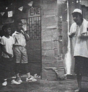 First performance in Gallery Luar Pusat Seni (1990) Source: Masakini Magazine