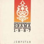 Invitation to Inter-school Drama competition 1987. Source: Janet Pillai
