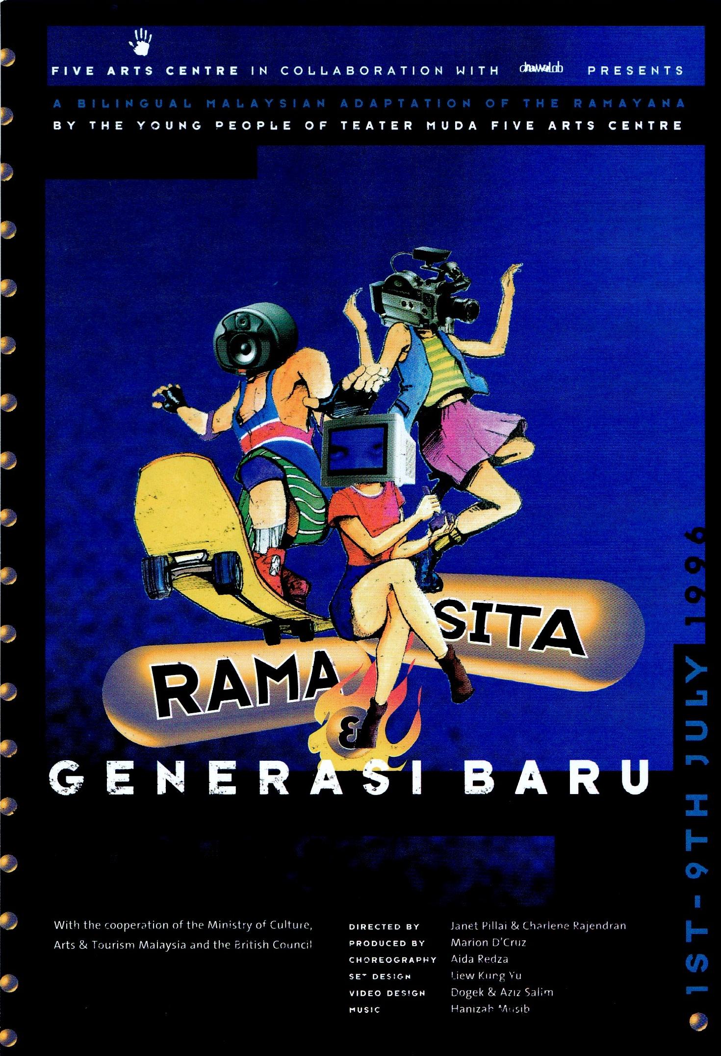 Rama dan Sita - Flier front