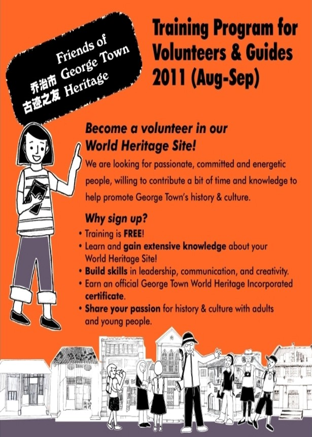 Recruitment flier for Volunteers and Guides Training Programme