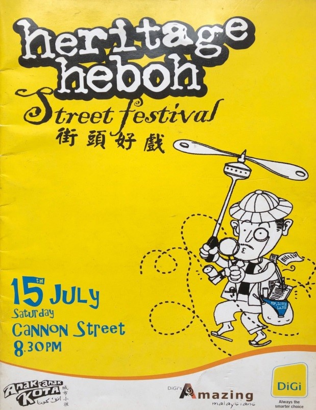 HH Street Fest 1 - Catalogue1